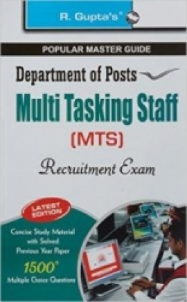 Department Of Post Multi Tasking Staff (MTS)