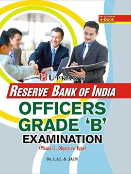 Reserve Bank Of India Officers Grade ' B ' Examination Pahse - I