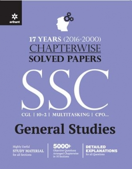 Chapterwise Solved Papers - SSC Staff Selection Commission General Studies 2017