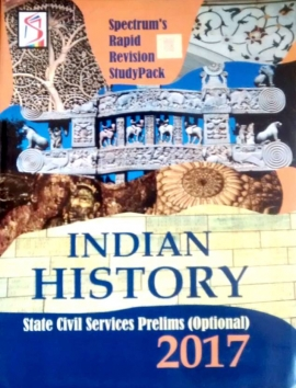 Indian History State Civil Service Prelims Exam 2017  (Optional)