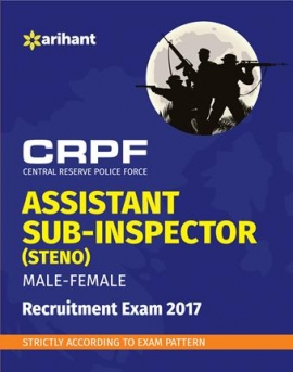 CRPF Assistant Sub-Insperctor (Steno) 2017