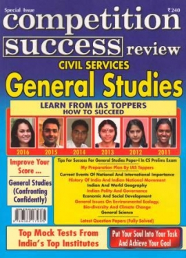 Competition Success Review General Studies (Civil Services Pre. Examination)