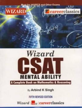 Wizard CSAT Mental Ability