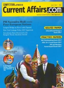 Arihant Current Affairs .Com July 2017