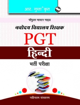 Navodaya Vidyalaya: PGT (Hindi) Recruitment Exam Guide