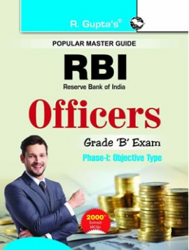 RBI Grade B Officers Exam Guide
