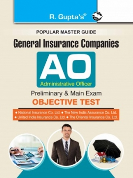 General Insurance Companies (Generalist and Specialist) Administrative Officer Exam Guide