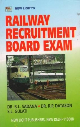 Railway Recruitment Board Exam