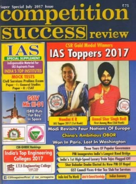 Competition Success Review July 2017