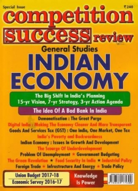 Indian Economy (Competition Success Review Special Issue)