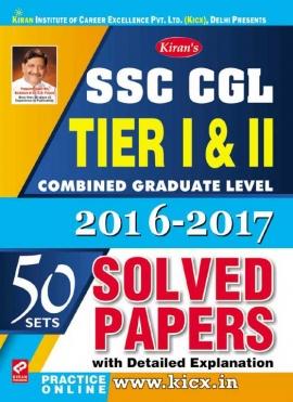 KIRAN'S SSC CGL TIER I & II 2016-2017 SOLVED PAPER