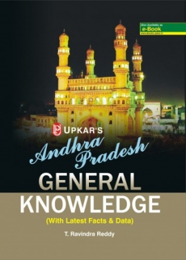 Andhra Pradesh General Knowledge (With Latest Facts & Data)