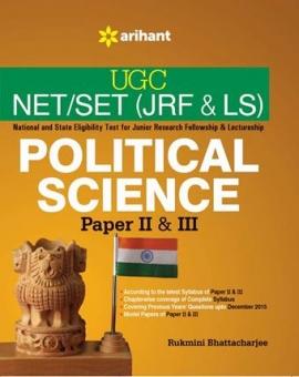 UGC NET/SET (JRF & LS) POLITICAL SCIENCE Paper II & III