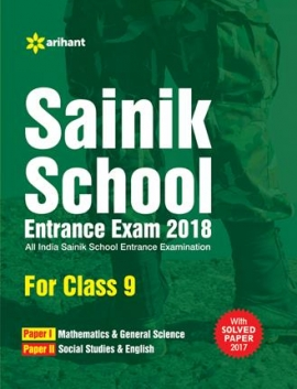 Sainik School 2018 for Class 9th