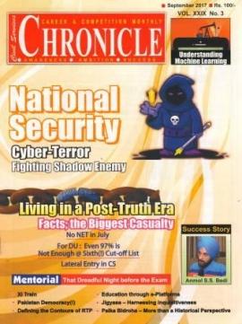 Civil Services Chronicle September 2017