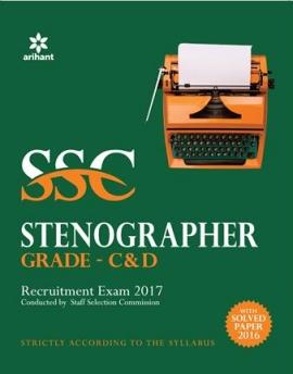 SSC Stenographer (Grade 'C' & 'D') Recruitment Exam 2017
