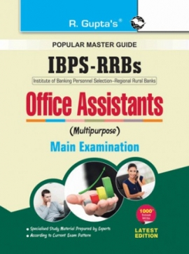 IBPS-RRBs : Office Assistants (Multipurpose) Main Exam
