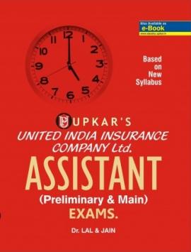 UNITED INDIA INSURANCE COMPANY ASSISTANT RECRUITMENT EXAM