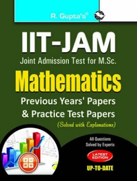 R Gupta IIT-JAM Mathematics Previous Years & Practice Solved Papers