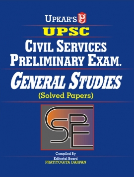 Upkar Civil Services Preliminary Exam ( General Studies) Solved Papar