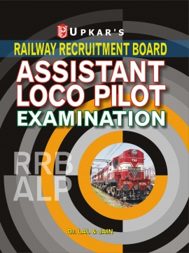 Upkar RRB Recruitment Board Assistant Loco Pilot Examinatin