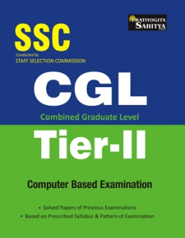 SSC (CGL Tier-II) Combined Graduate Level (Computer Based Examination)