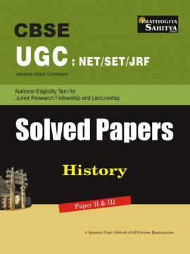 CBSE UGC : NET/SET/JRF Solved Papers / HISTORY Paper-II & III