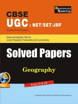 CBSE UGC : NET/SET/JRF Solved Papers / GEOGRAPHY Paper-II & III