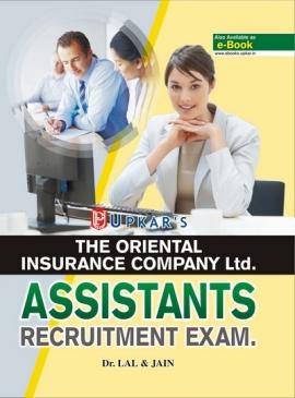 The Oriental Insurance Company Ltd. Assistants Recruitment Exam.