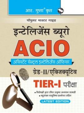 IB-ACIO: Grade-II/Executive (Tier-I) Exam Guide