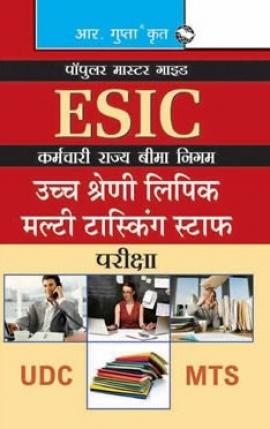 ESIC: Upper Division Clerk & Multi Tasking Staff Exam Guide