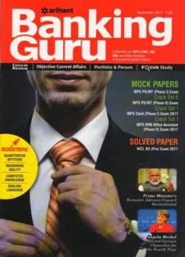 Arihant Banking Guru November 2017
