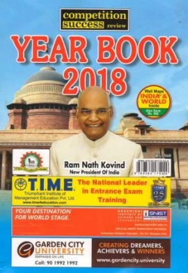 Competition Success Review Year Book 2018
