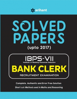 IBPS Bank Clerk Exams Solved Papers