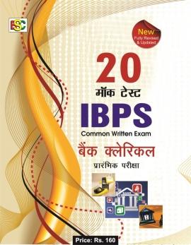 20 Mock Tests: IBPS (CWE) Clerk Preliminary Exam