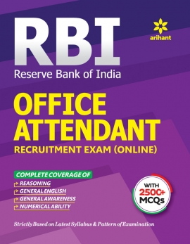 RBI Office Attendant Recruitment Exam
