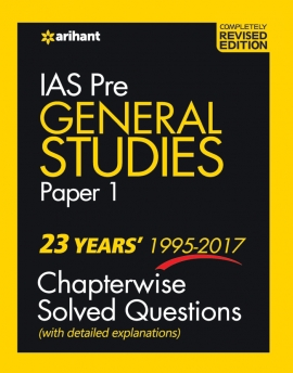 IAS (Pre.) 23 years (1995-2017) - General Studies Paper I