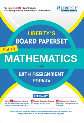 Liberty Std. 10 English Medium Gujarat Board Mathematics PaperSet 2018 (With Assignment Paper)