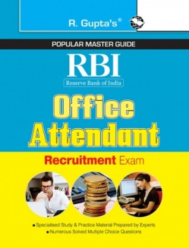 R Gupta RBI Office Attendant Exam