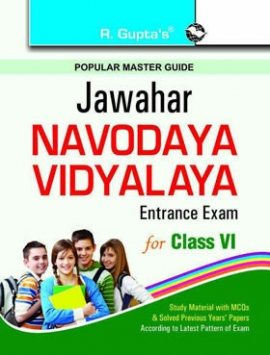 R Gupta Jawahar Navodaya Vidyalaya Entrance Exam For Class VI