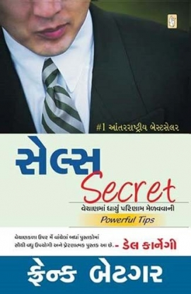 R R Sheth Sales Secret