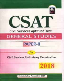 Civil Services Aptitude Test (CSAT General Studies Paper II ) UPSC Pre Exam 2018