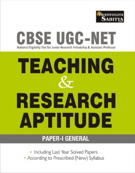 TEACHING & RESEARCH APTITUDE (Paper-1 General)