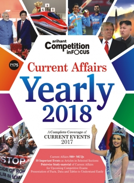 Arihant Current Affairs Yearly 2018