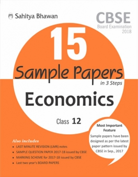 CBSE Board Examination 15 Sample Papers Economics Class-12 (2018)