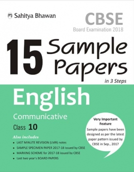 CBSE Board Examination 15 Sample Papers in 3 Steps English Class-10 (2018)