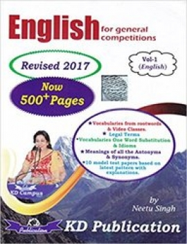 English For General Competitions Vol -1 By Neetu Singh