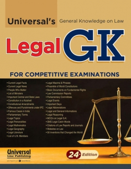 Legal GK For Competitive Examinations (General Knowledge On Law)