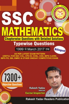 Rakesh Yadav SSC Mathematics 7300 + Chapterwise Questions With Detailed Solutions Bilingual (1999 Se March 2017)