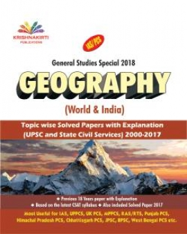 Geography (World & India) Toipcwise Solved Paper With Explanation 2018